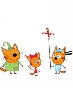 Раскраски - Мультфильм - Три кота