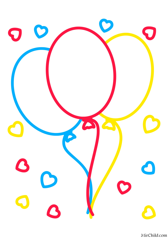 Раскраска - Малышам - Воздушные шарики | MirChild