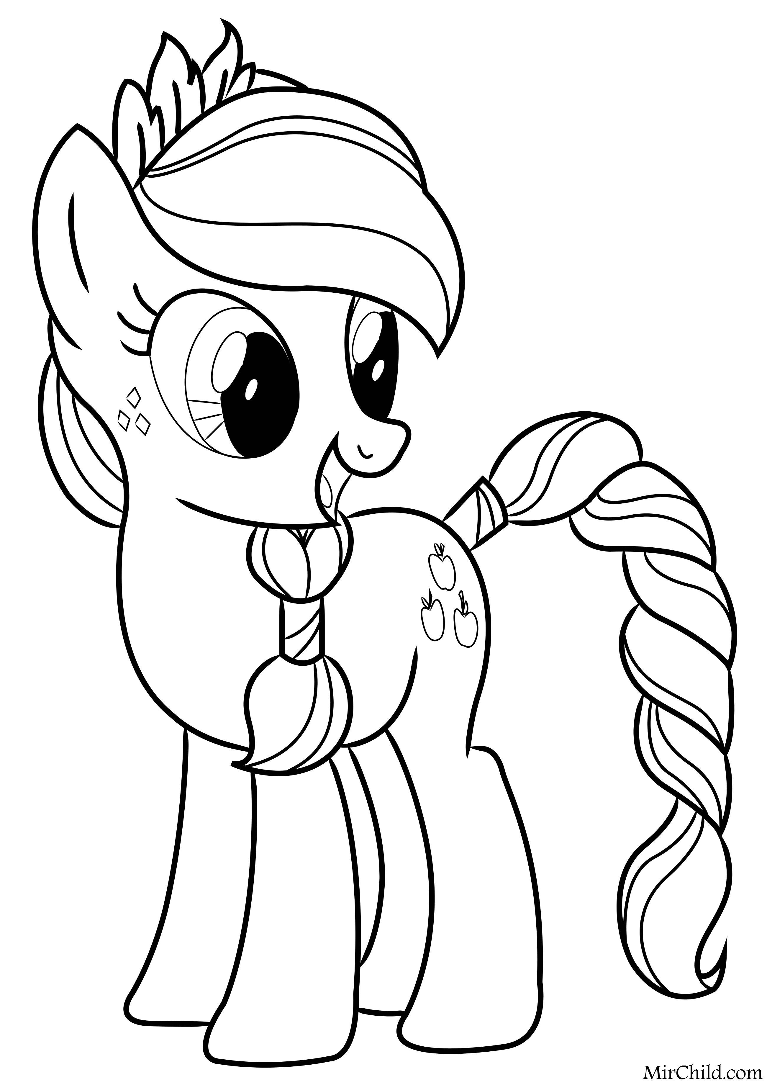 картинки мой маленький пони раскраски