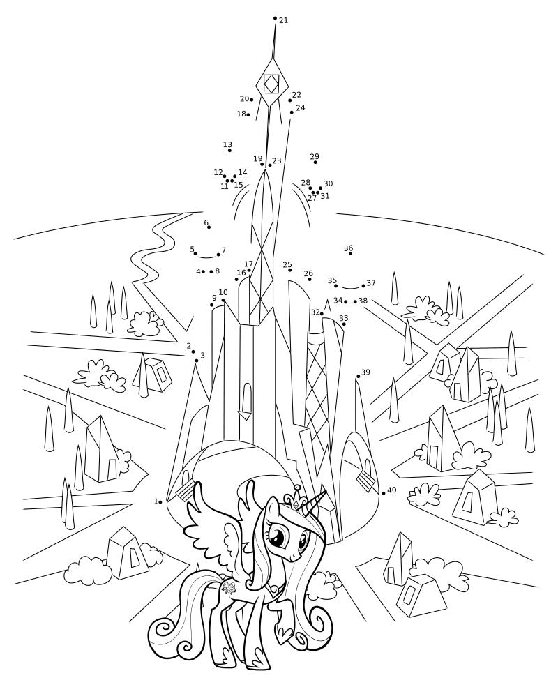 Раскраска - Мой маленький пони: Дружба – это чудо - Кристальная империя по точкам