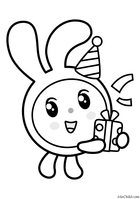 Раскраска - Малышарики - Крошик с подарком | MirChild
