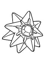 Раскраска - Покемон - 121 - Старми