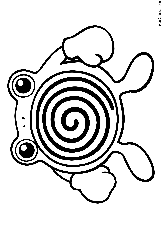 Раскраска - Покемон - 061 - Поливирл | MirChild