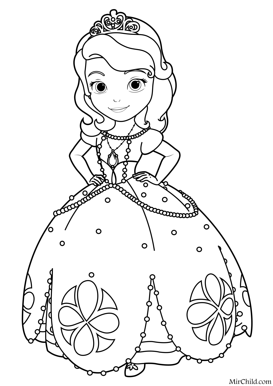Раскраска - София Прекрасная - Принцесса София | MirChild