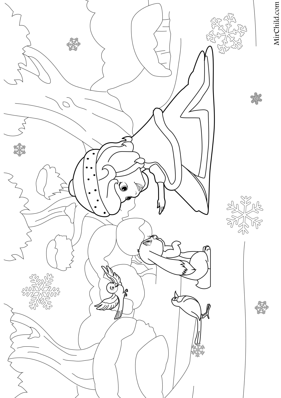 Раскраска - София Прекрасная - Праздник в Волшебнии | MirChild