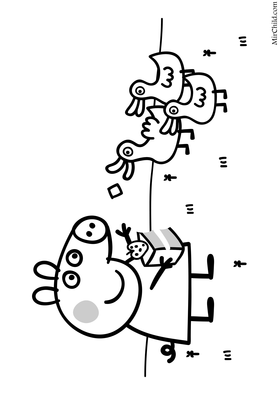 Раскраска - Свинка Пеппа - Свинка Пеппа кормит уточек ...