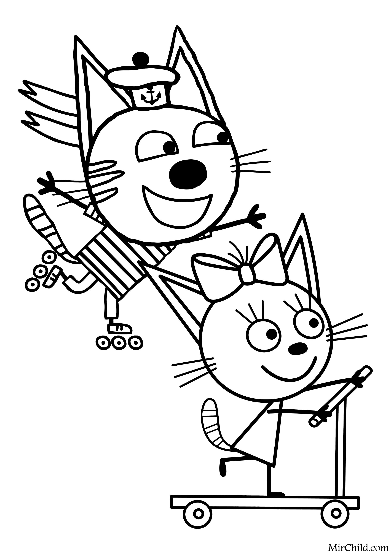 Раскраска - Три кота - Коржик на роликах и Карамелька на ...