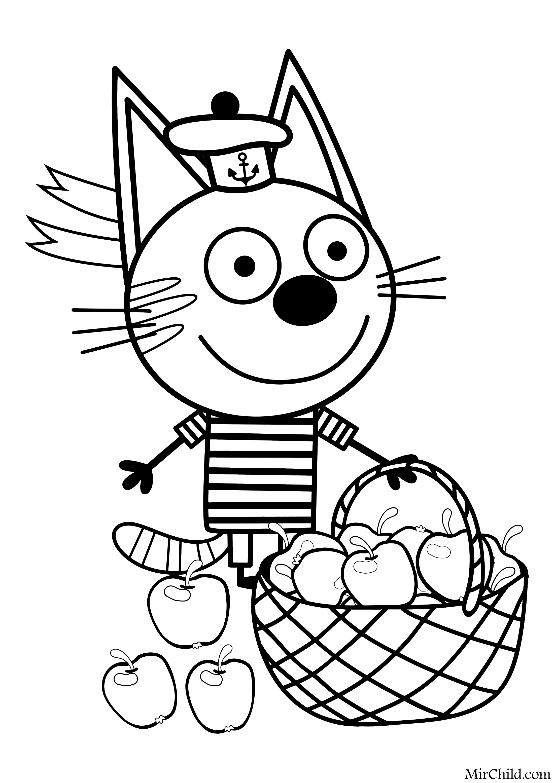 Раскраска - Три кота - Коржик с корзинкой яблок | MirChild