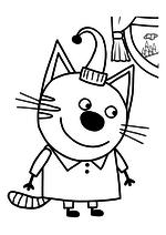 Раскраска - Три кота - Котёнок Компот