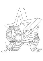 Раскраска - 9 Мая - День Победы - 9 Мая, ветвь лавра и звезда