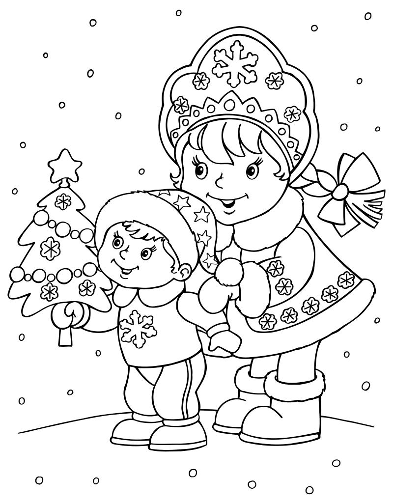 Раскраска - Новый год - Снегурочка с мальчиком и ёлочкой