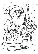 Раскраска - Новый год - Дед Мороз с мальчиком дарят сыр