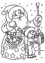 Раскраска - Новый год - Дед Мороз с мальчиком дарят мёд