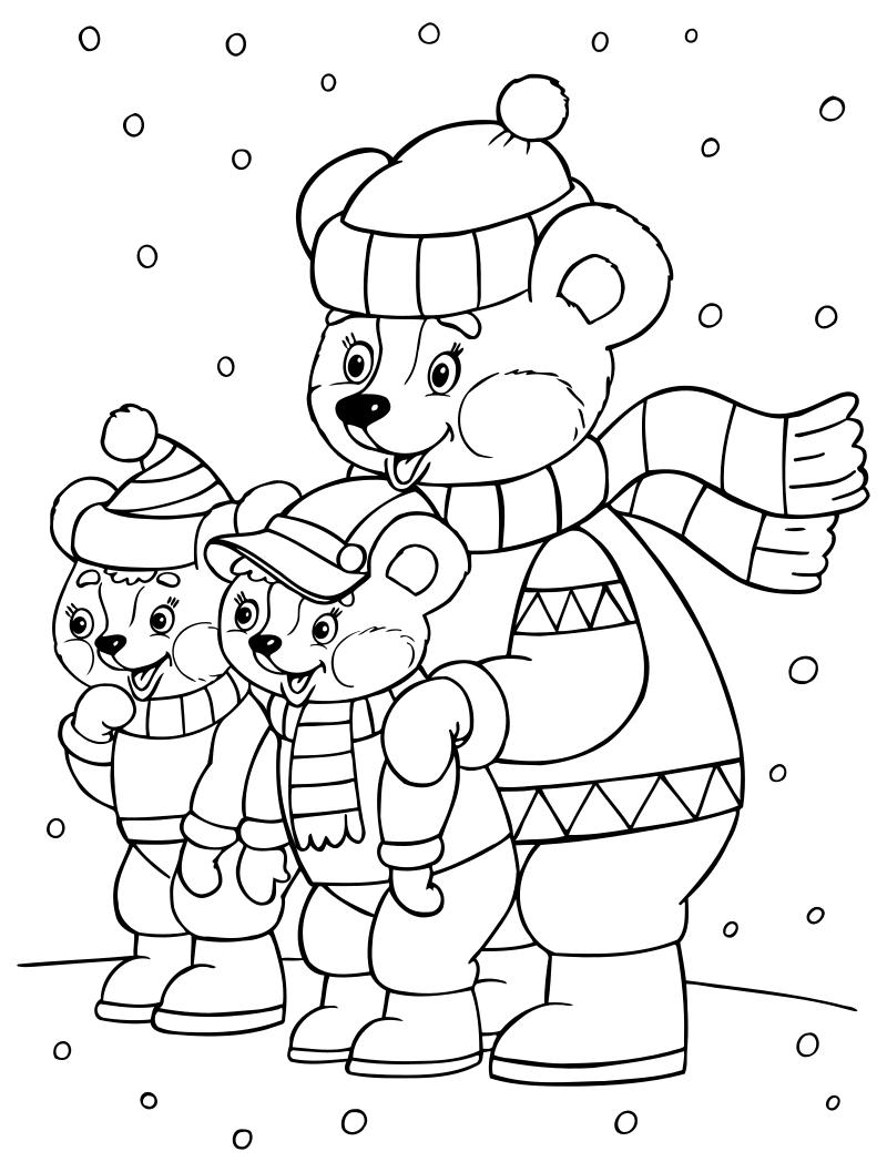 Раскраска - Новый год - Мишка с мишутками