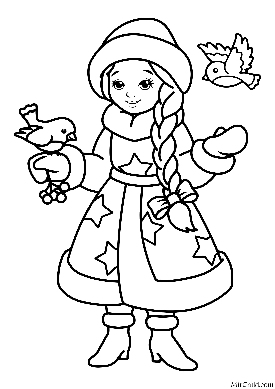 Раскраска - Новый год - Снегурочка кормит птичек | MirChild