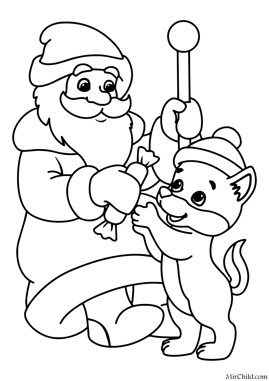 Раскраска - Новый год - Дед Мороз и Волчонок | MirChild