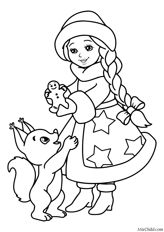 Раскраска - Новый год - Белочка и Снегурочка | MirChild