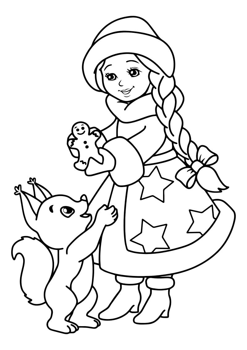 Раскраска - Новый год - Белочка и Снегурочка