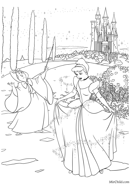 Раскраска - Принцессы Диснея - Фея превращает лохмотья ...