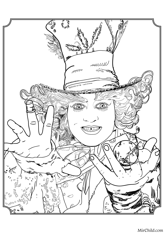 Раскраска - Алиса в Зазеркалье - Безумный Шляпник