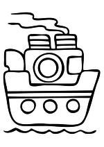 Раскраска Корабль