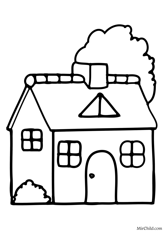 Картинки Дома Раскраски