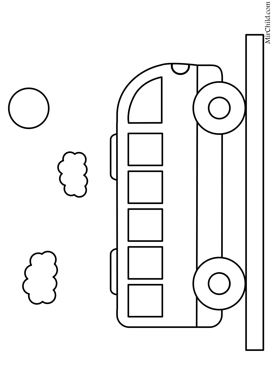 Раскраска - Малышам - Пассажирский автобус | MirChild