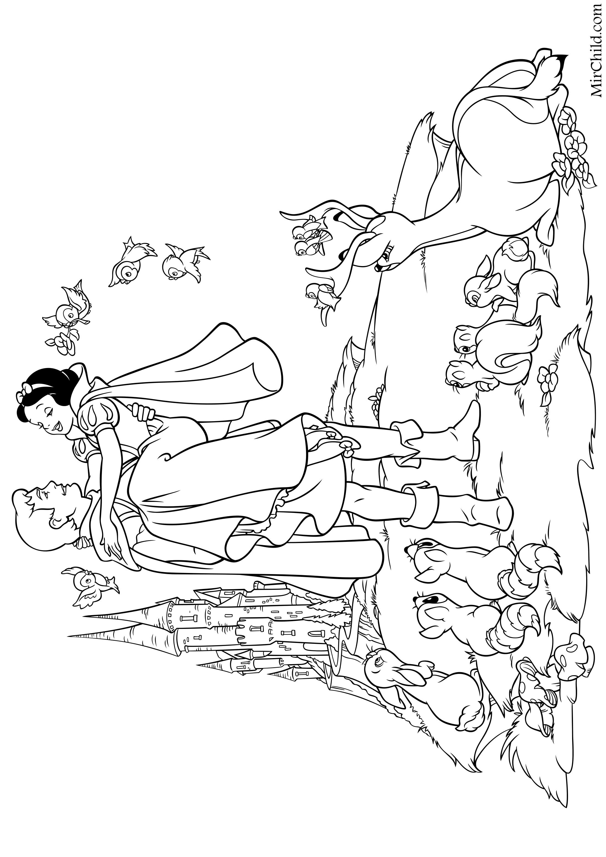 Раскраска - Белоснежка и семь гномов - Белоснежка с ...
