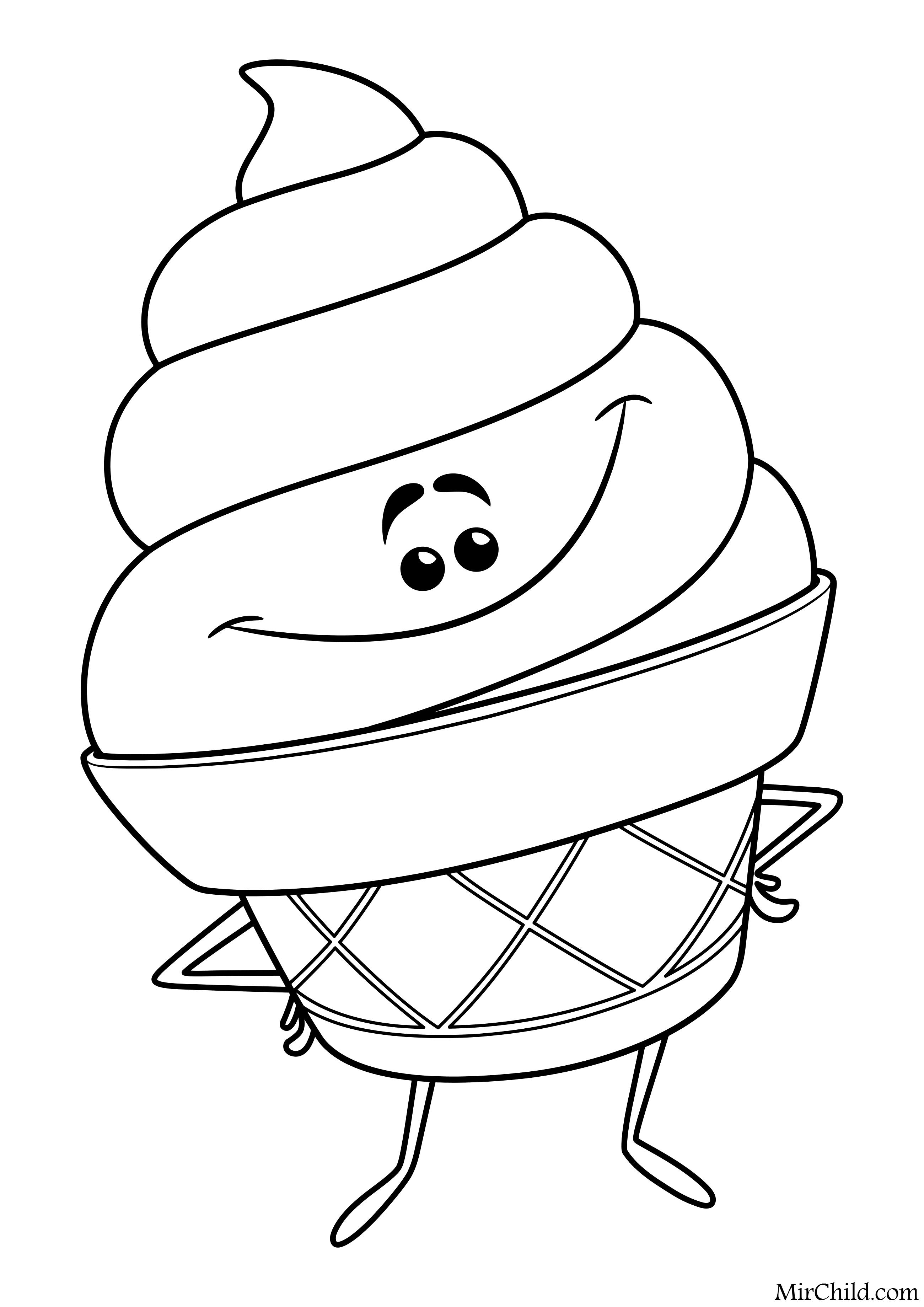 Рисунок рожок мороженого