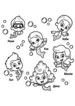 Раскраска - Гуппи и пузырики - Гуппи и пузырики
