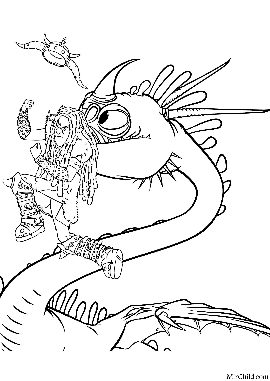 Раскраска - Как приручить дракона 2 - Задирака Торстон и ...