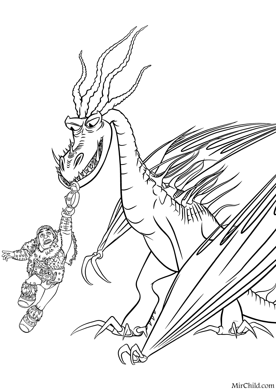 Раскраска - Как приручить дракона 2 - Сморкала и Кривоклык ...