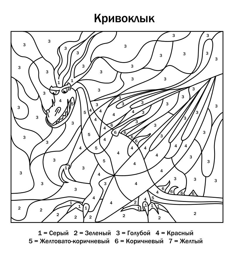 Раскраска - Как приручить дракона 2 - Кривоклык ...