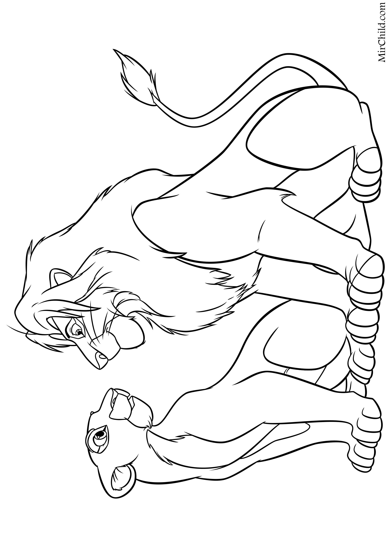 Раскраска - Король Лев - Взрослые Нала и Симба | MirChild