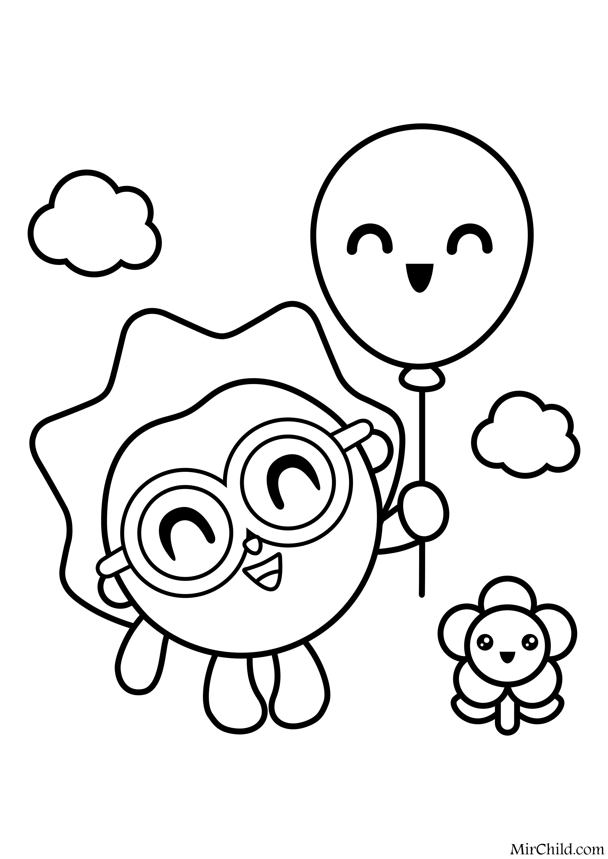 Раскраска - Малышарики - Ёжик с воздушным шариком | MirChild
