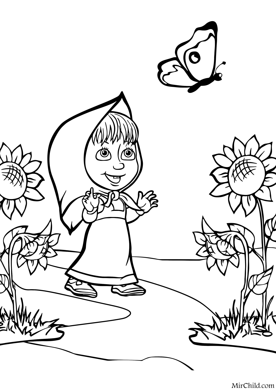 Раскраска - Маша и Медведь - Маша ловит бабочку | MirChild