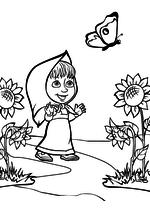 Раскраска - Маша и Медведь - Маша ловит бабочку