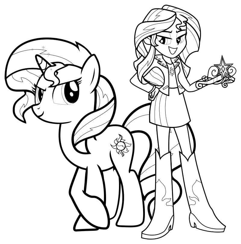 Раскраска - Мой маленький пони: Девочки из Эквестрии ...