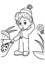 Раскраска - Приключения Незнайки и его друзей - Растеряйка