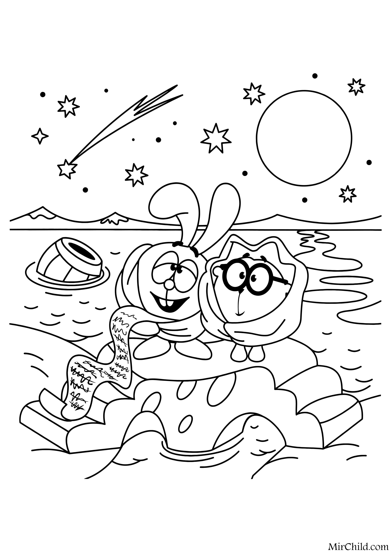 раскраска смешарики крош ёжик и ночное небо Mirchild