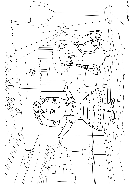 Раскраска - Спецагент Осо - Осо и девочка с короной   MirChild
