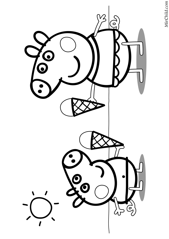 раскраска свинка пеппа джордж и пеппа едят мороженое