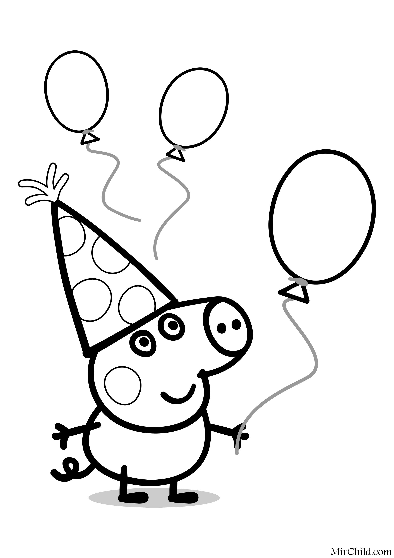 Раскраска - Свинка Пеппа - Праздник Поросёнка Джорджа ...