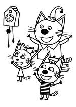 Раскраска - Три кота - Карамелька, Коржик и Компот радуются