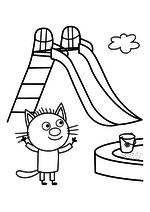 Раскраска - Три кота - Сажик и горка
