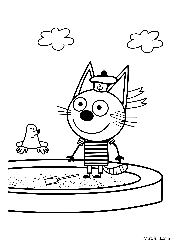 раскраска три кота коржик и крот Mirchild