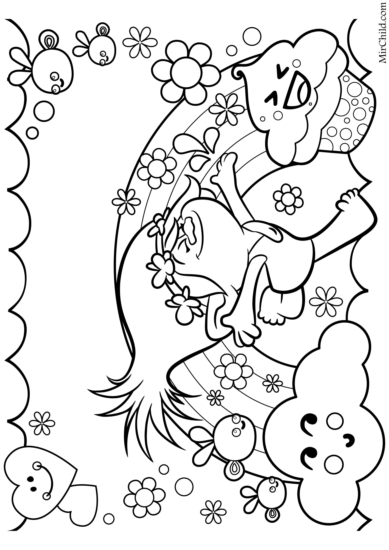 Раскраска - Тролли - Счастливая Розочка | MirChild