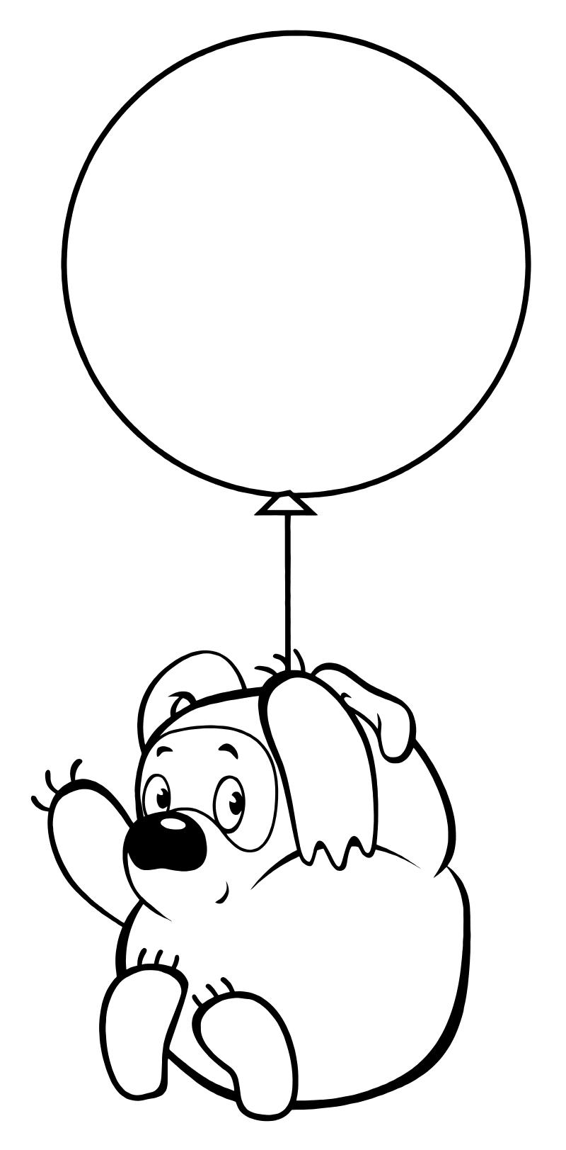 Открытки раскраски с шарами