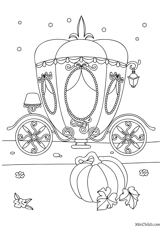 Раскраска - Золушка - Карета из тыквы | MirChild
