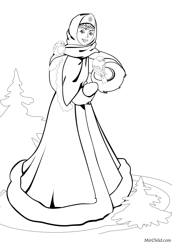 Раскраска - Новый год - Снегурочка с птицами | MirChild